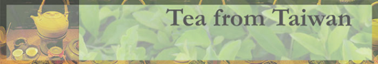 Tea Time at Reverie: Tea From Taiwan's Dong Ding Ming Xiang Oolong Tea (1/3)